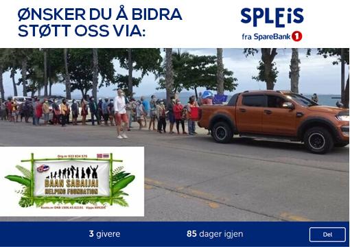 Støtt oss via Spleis !